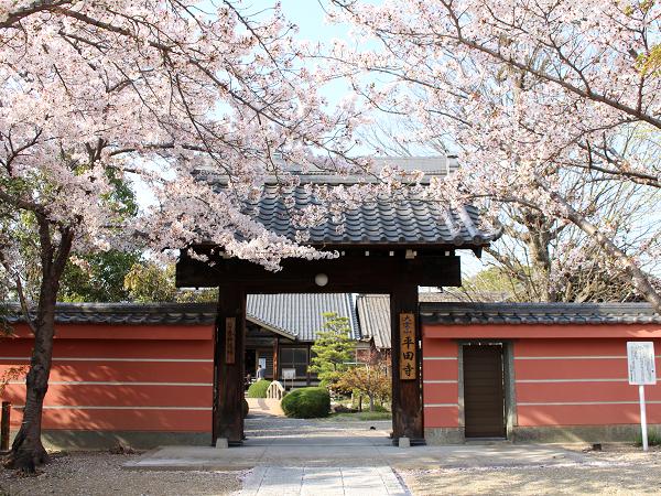 平田寺へのアクセス