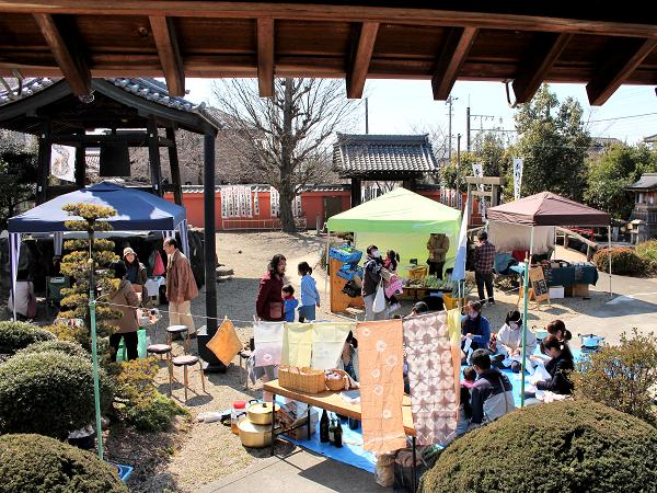 自然と暮らしの市場